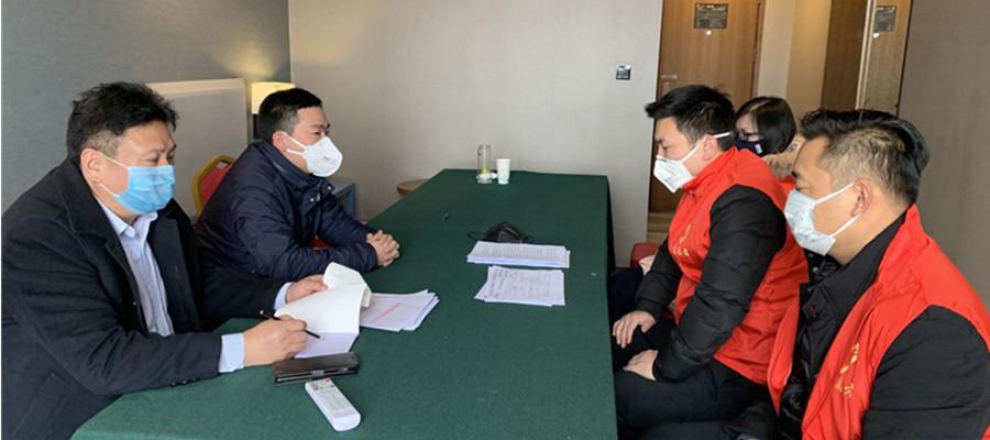 郑州市旅馆业协会志愿者  积极参与新型冠状病毒肺炎防疫工作