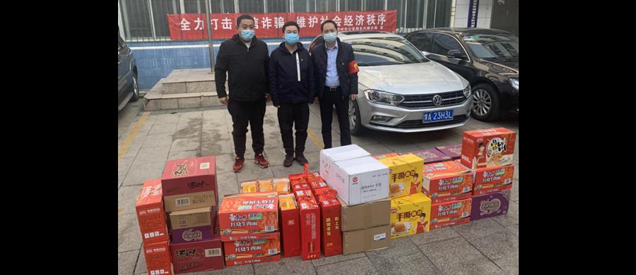 病毒无情 人间有爱 --郑州市旅馆业协会抗击疫情奉献爱心